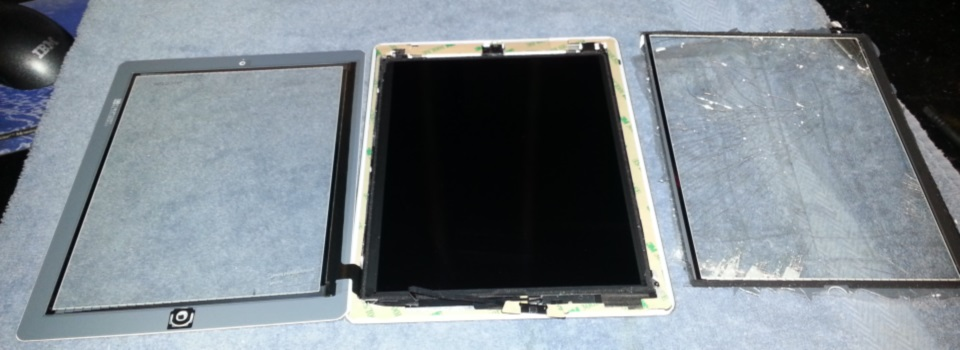 Advanced Solutions In Technology LCD Repair